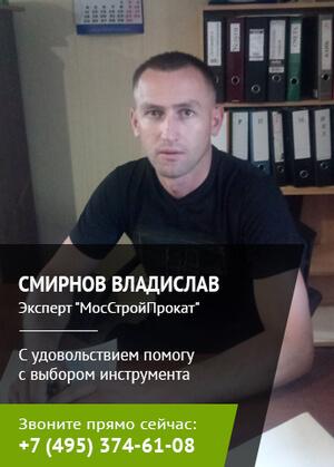 Консультант магазина МосСтройПрокат