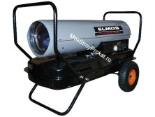 Дизельная тепловая пушка прямого горения Elmos DH 65 (63 кВт) в аренду и напрокат