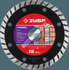 Алмазные диски - фото