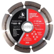 Алмазный диск Железобетон Профи Ø125×22,2 L Ниборит - фото