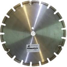 Алмазный диск Асфальт Ø350×25
