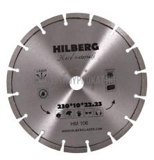 Диск 230\22,2 HILBERG Hard Materials лазер НМ 106