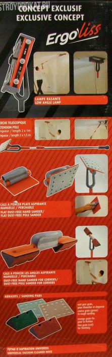 Малярная лампа  RASANTE Ergoliss (Semin) для освещения стен и потолков. - фото 4