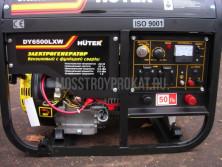 Бензиновый генератор Huter DY6500LXW - фото 3