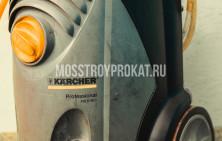 Мойка высокого давления без нагрева Karcher HD 6/15 C - фото 4
