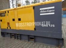 Аренда дизельного генератора Atlas Copco QAS 125 - фото 13