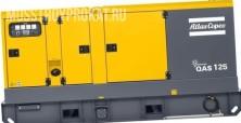 Аренда дизельного генератора Atlas Copco QAS 125 - фото