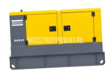 Аренда дизельного генератора Atlas Copco QAS 30 - фото