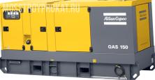 Аренда дизельного генератора Atlas Copco QAS 150 - фото