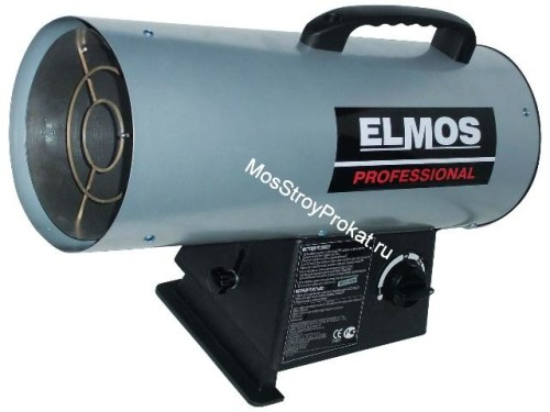 Газовая тепловая пушка Elmos GH 29 (30 кВт) в аренду и напрокат - фото 1