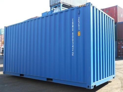 Преимущества аренды контейнера в компании МосСтройПрокат