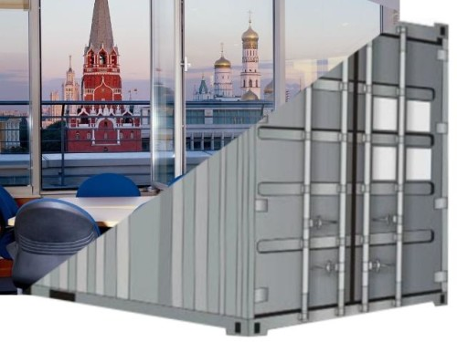 Аренда офиса и складских помещений (контейнер) - фото 1