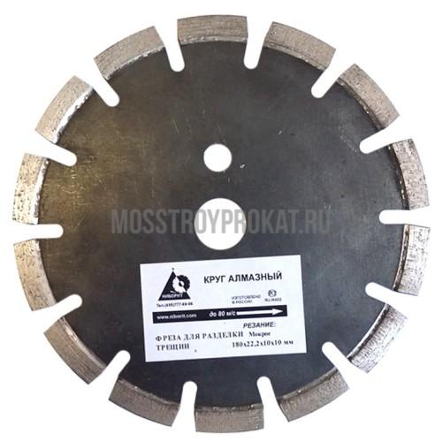 Алмазный диск для разделки трещин Ø180×10×22,2 Ниборит - фото 1