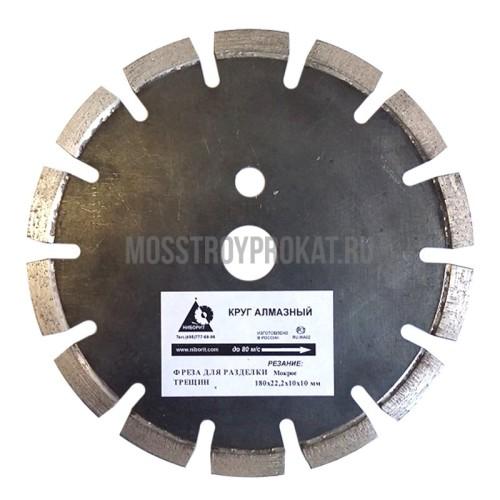 Алмазный диск для разделки трещин Ø230×10×22,2 Ниборит - фото 1