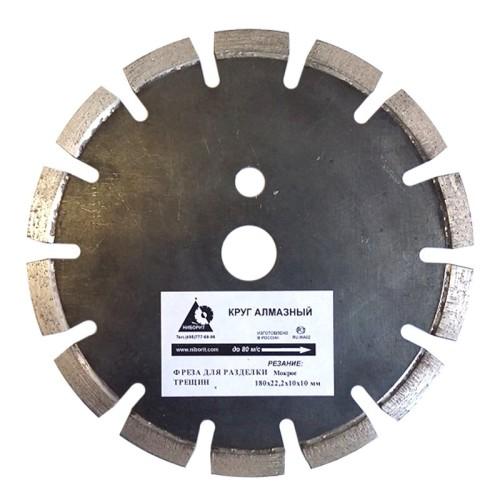 Алмазный диск для разделки трещин Ø250×10×22,2 Ниборит - фото 1