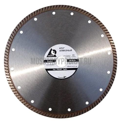 Алмазный диск Турбо Гранит Ø230×22, Ниборит - фото 1