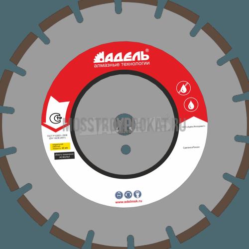 Ø300 диск по асфальту А 25 /40x3,2x6/ 18 сегм до 25 кВт Адель - фото 1