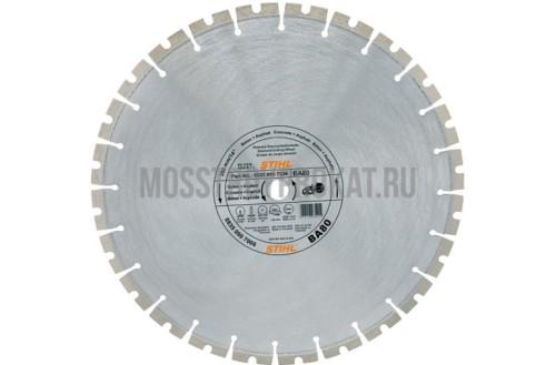 Круг алмазный STIHL BA80 350 Х 20, бетон/асфальт - фото 1