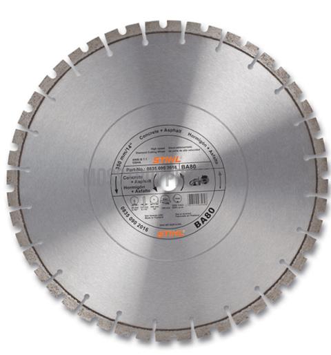 Круг алмазный STIHL B5 350 Х 20, бетон - фото 1