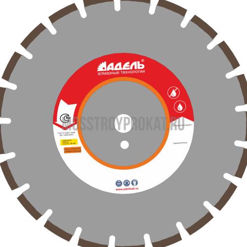 Алмазный диск AF 710 / 350 мм / 24 сегм. Адель - фото 1