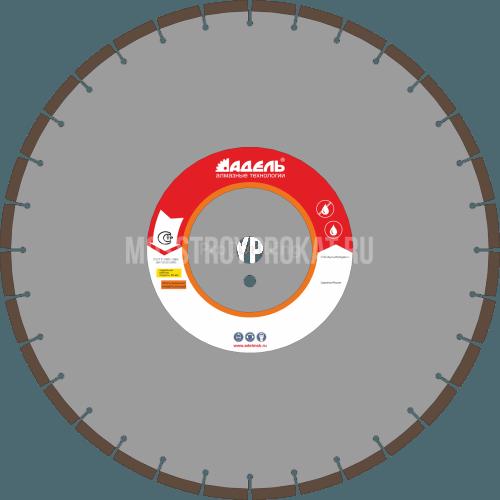 Алмазный диск AF 710 / 450 мм / 32 сегм. Адель - фото 1