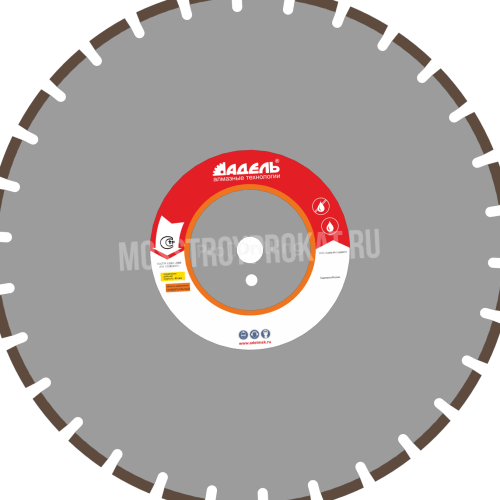 Алмазный диск AF 710 / 500 мм / 30 сегм. Адель - фото 1
