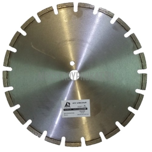 Алмазный диск Железобетон Свежий Ø350×25,4 LP Ниборит - фото 1