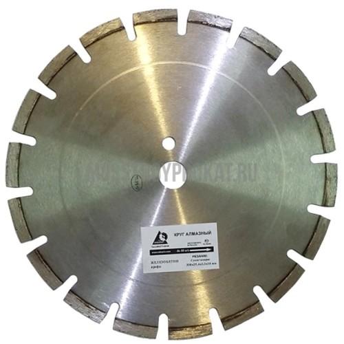Алмазный диск Железобетон Плита Ø300×25,4 L Ниборит - фото 1