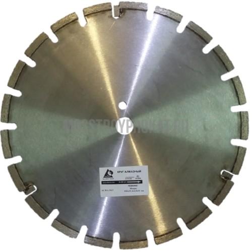 Алмазный диск Асфальт Ø350×25 - фото 1