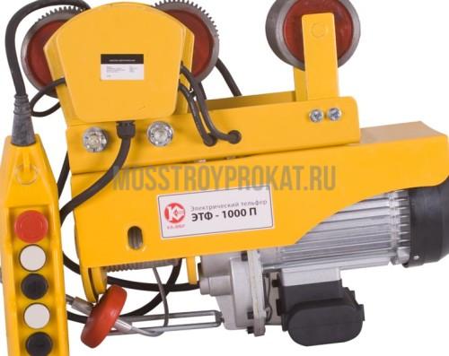 Электротельфер с продольным ходом Калибр ЭТФ-1000П в аренду и напрокат  - фото 1