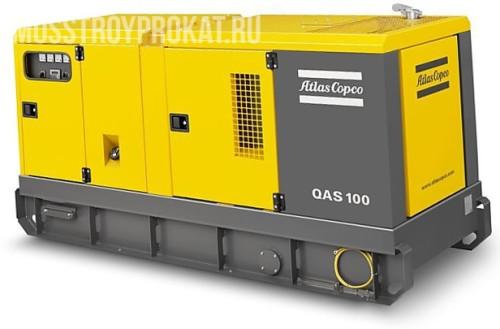Аренда дизельного генератора Atlas Copco QAS100 в аренду и напрокат  - фото 1