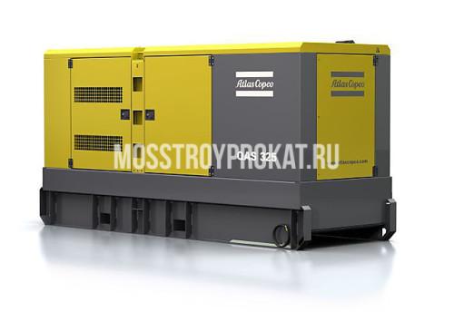 Аренда дизельного генератора Atlas Copco QAS 325 в аренду и напрокат  - фото 1