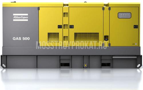 Аренда дизельного генератора Atlas Copco QAS 500 в аренду и напрокат . Фото(1)