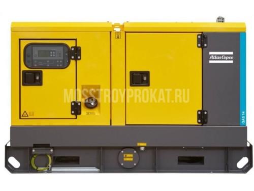 Аренда дизельного генератора Atlas Copco QAS 20 в аренду и напрокат  - фото 1