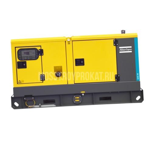 Аренда дизельного генератора Atlas Copco QAS 40 в аренду и напрокат  - фото 1