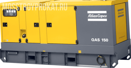 Аренда дизельного генератора Atlas Copco QAS 150 в аренду и напрокат  - фото 1